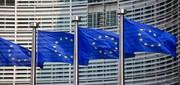 اتحادیه اروپا از تصمیم سوییفت علیه ایران اظهار تأسف کرد