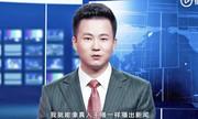 رونمایی از نخستین گوینده دیجیتالی انساننما در تلویزیون چین