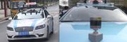 گوانگ جوئو   تاکسیهای بیراننده تحت فرمان گوشیهای هوشمند