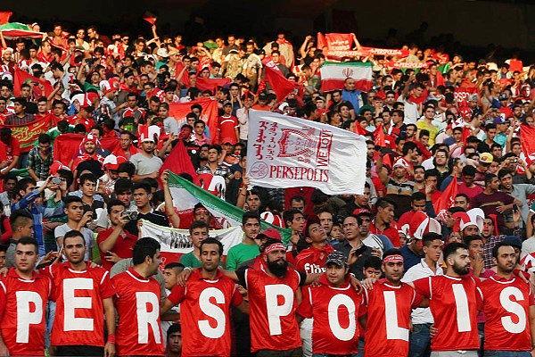 هواداران پرسپوليس