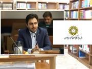 برنامههای سازمان فرهنگی هنری شهرداری تهران در هفته کتاب