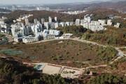 نخستین موزه ملی ادبیات در کره جنوبی