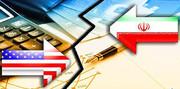 جزئیات خروج ۴ بانک ایرانی از لیست تحریمهای آمریکا