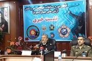 مسابقات تیروکمان نظامیان جهان در ایران برگزار میشود