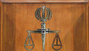 بخشش ۲ ثانیه پس از اعدام | سرنوشت مرد اعدامی چه شد؟