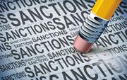 دستور کار کمیته ضد تحریم تشریح شد