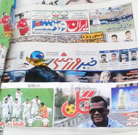 ۳۱ فروردین | خبر اول روزنامههای ورزشی صبح ایران