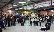 اجرا سرود در ایستگاههای منتخب مترو به مناسب هفته وقف