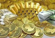 دوشنبه ۲۱ آبان | قیمت طلا، سکه و ارز