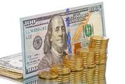 دلار؛ ۲۶ هزار و ۹۵۰ تومان | سکه؛ ۱۲ میلیون و ۸۵۰ هزار تومان | آخرین قیمت طلا، سکه و ارز در ۲۷ شهریور ۹۹