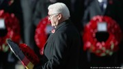 حضور رئیس جمهور آلمان در مراسم یادبود پایان جنگ جهانی اول در لندن برای اولین بار