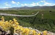 پل معلق پایتخت افتتاح شد | بوستان نهج البلاغه را از روی پل معلق آسمان ببینید