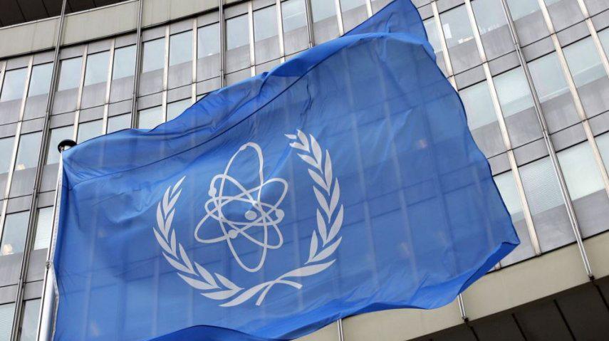 آژانس بین اللمی انرژی اتمی
