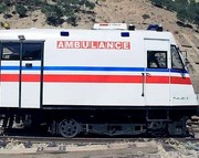 اورژانس ریلی در کشور راه اندازی میشود