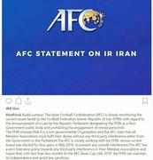 در انتظار واکنش و پاسخ نهایی AFC
