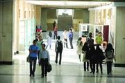آئیننامه انضباطی دانشجویان پس از دو دهه اصلاح شد | توجه به اخلاق حرفهای در آئیننامه جدید