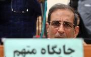 وحید مظلومین سلطان سکه به اتهام مفسد اقتصادی اعدام شد