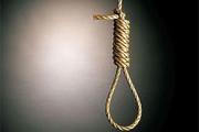 32 سال زندان به جای اعدام