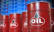سهشنبه ۲۱ اسفند | قیمت نفت بیش از ۱.۵ درصد جهش کرد