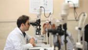ژن درمانی در چشم پزشکی | خبر خوش برای افراد کم بینا
