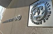 پیشبینی صندوق بینالمللی پول درباره اقتصاد ایران