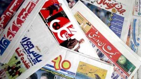 25  آذر| خبر اول روزنامههای ورزشی صبح ایران