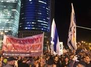 اسرائیلیها خواهان استعفای نتانیاهو شدند