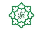 واکنش شهرداری تهران به حواشی انتشار فیلمی از پیروز حناچی
