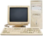 جد بزرگ رایانهها