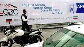 مقام آلمانی: ادامه همکاری تجاری با ایران برای ما مهم است