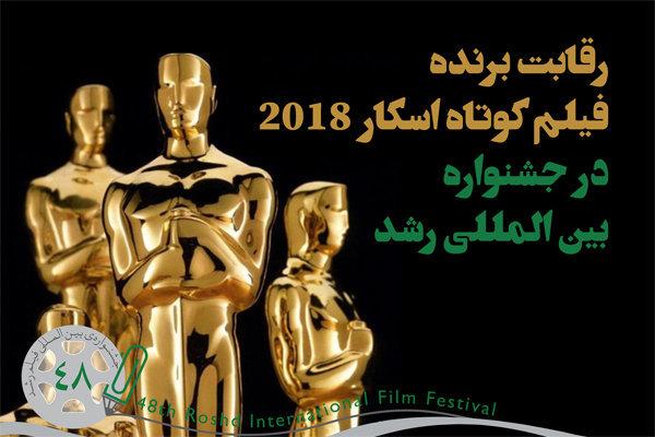 سینمای ایران 97