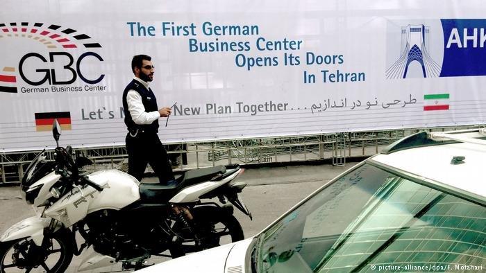 روابط تجاري ايران و آلمان
