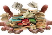 وضعیت قاچاق کتاب