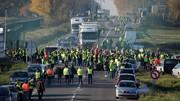 جلیقه زردها بزرگراههای فرانسه را اشغال کردند