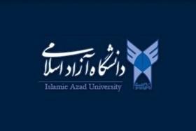 تعطیلی همه ساختمانهای پراکنده دانشگاه آزاد در تهران