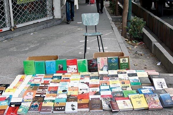 قاچاق كتاب