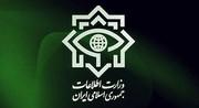 وزارت اطلاعات: شبکه اخلالگر محصولات پتروشیمی متلاشی شد