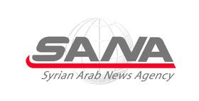 آشنایی با خبرگزاری جمهوری عرب سوریه
