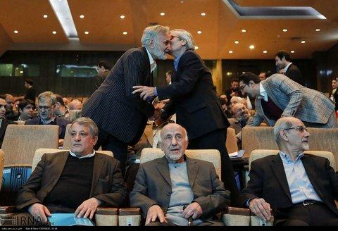 چهارمین کنگره حزب اتحاد ملی