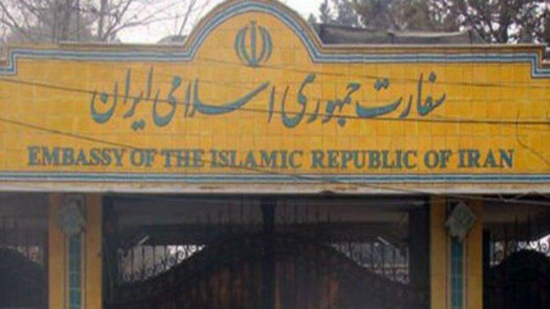 سفارت ايران در كابل