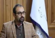 دعوت از شهردار تهران برای حضور در ایستگاه مترو بدون پله برقی