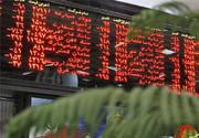 چهارشنبه یکم خرداد | زور بورس به هزار میلیارد تومان نرسید