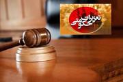محکومیت ۴ شرکت لبنی به پرداخت جریمه گرانفروشی