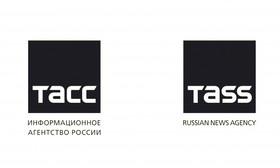 آشنایی با خبرگزاری روسی تاس