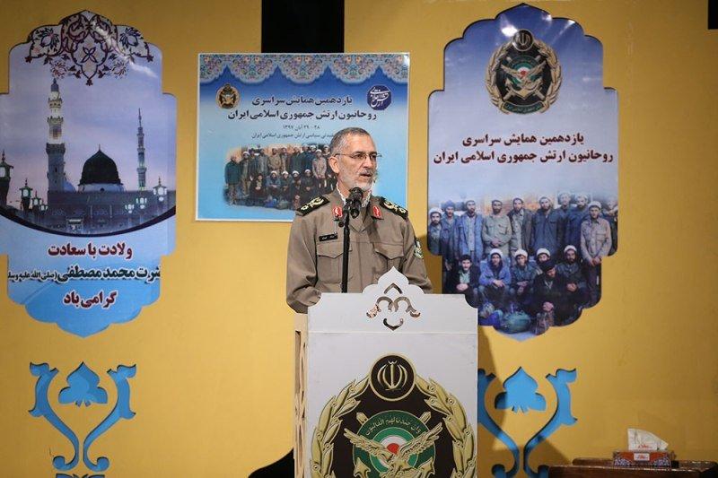 محمد شیرازی