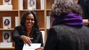 کتاب میشل اوباما رکورددار فروش شد
