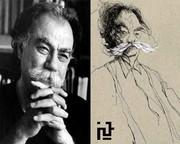 سیزدهمین سالگرد درگذشت مرتضی ممیز در خانه هنرمندان ایران