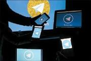 دبیرشورایعالی فضای مجازی گفته تا یک ماه دیگر میلیونها کاربر تلگرام طلایی و هاتگرام خود را  در فضایی جدا از تلگرام میبینند