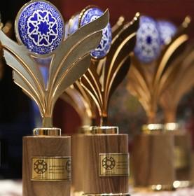 برگزیدگان جشنواره کتاب سال دانشجویی معرفی شدند