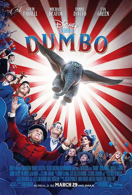 بازگشت دامبو